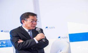 Çin'in Eski Merkez Banka Yetkilisi Kripto Para Kültürü İle İlgili Konuşma Yapacak