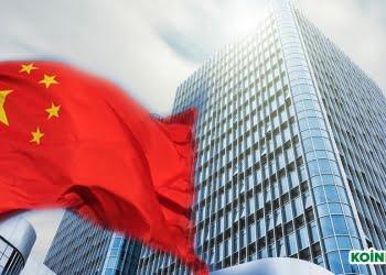 Banka Çin