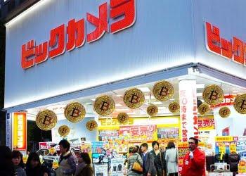 Bic Camera japonya bitcoin ödeme yöntemi