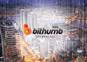 Bithumb siber saldırı mağduriyetini telafi edecek