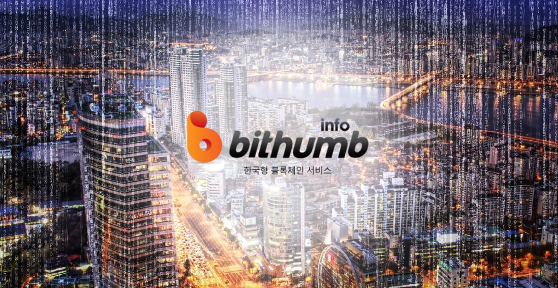 Bithumb İki Yeni Kripto Para Listelediğini Duyurdu – WTC ve ITC