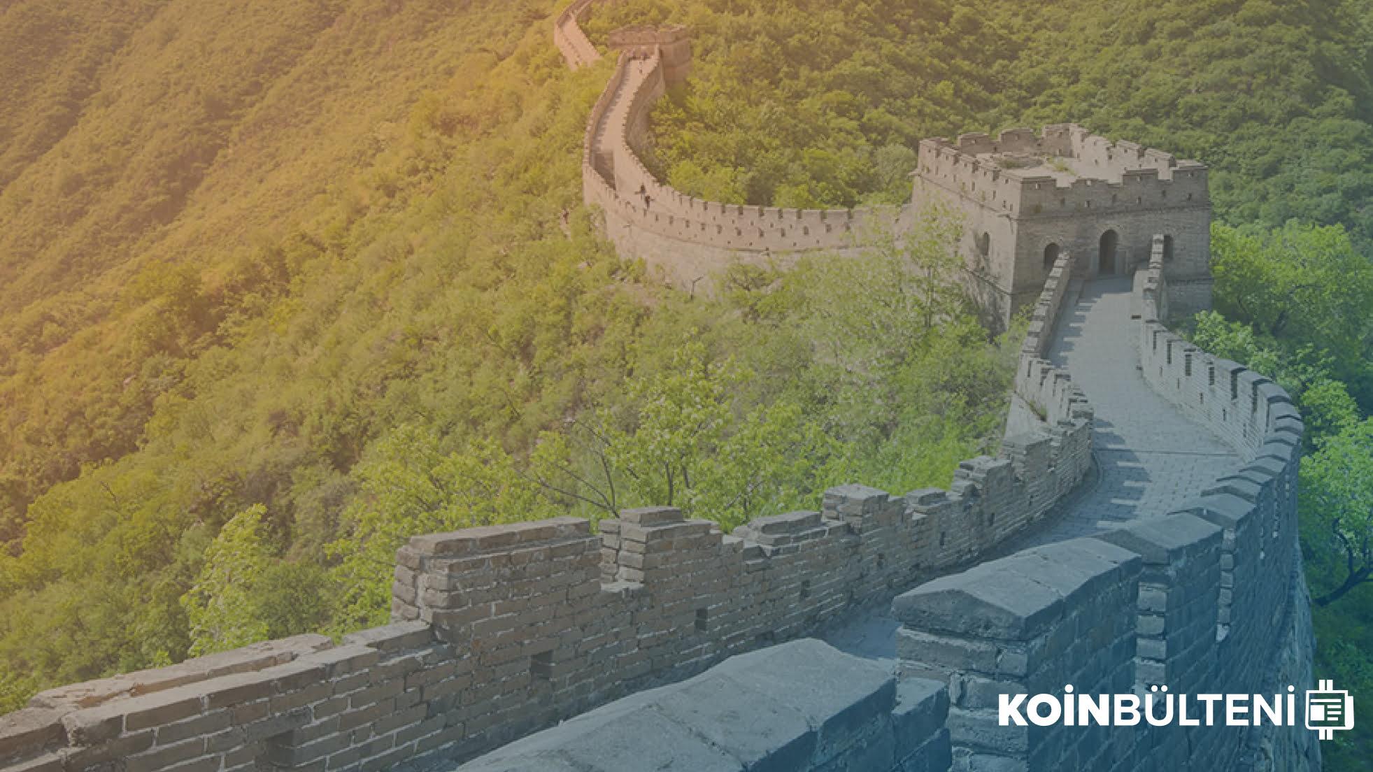 Çin'in kripto para-dcep-dijital para