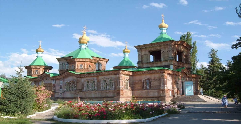 Kırgızistan Avrasya'nın İlk Kripto Parasını Çıkartan Ülkesi Olacak
