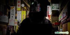 Kore Hack Siber Savaş