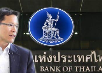 Thailand Bankası Yöneticisi Blockchain'in Etkisi Üzerine Konuştu