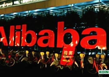 alibaba-ant-group-blockchain