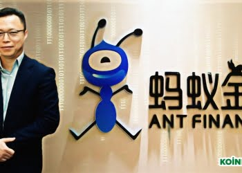 ant financel ceosu blockchain