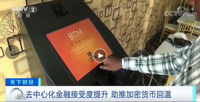 cin-bitcoin