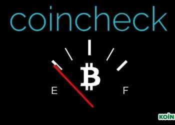 coincheck bitcoin borsa
