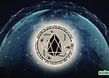eos blockchain