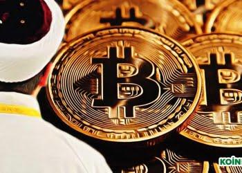 imam bitcoin blockchain