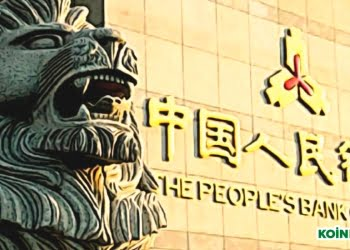 The People's Bank Of China Çin PBoC